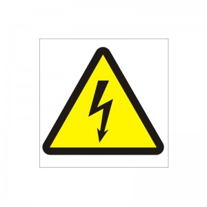 Danger Mains Supply - Health and Safety Sign (WAE.16)